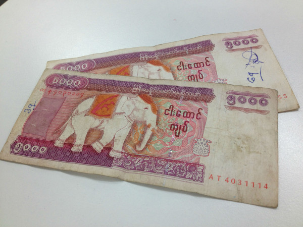 普通に流通しているチャット紙幣(最悪ではないもの)(Small)