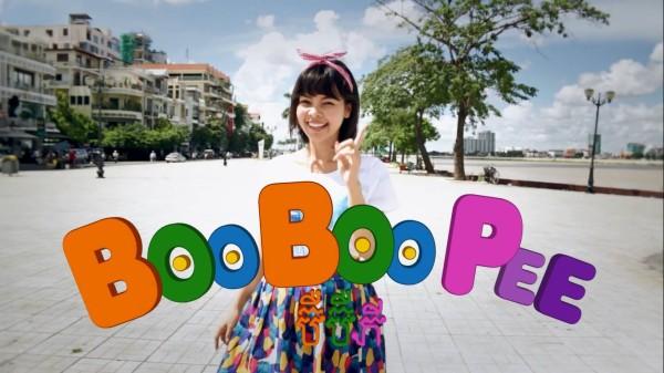 BooBooPee